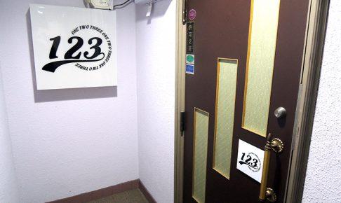 270307_店舗看板制作