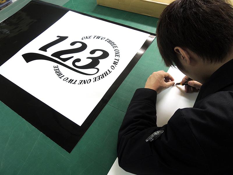 270307_ロゴ・カッティングシート