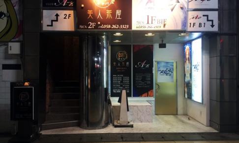 キャバクラ_店舗看板施工