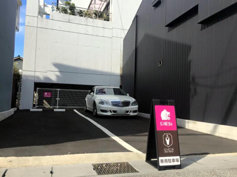 11001741 347868018752899 7625009492341543242 n - カッティングシート・電飾スタンド・駐車場看板の制作。