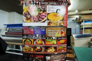 21 300x200 - 飲食店様。A1ポスター・A4フライヤーの納品をしました。