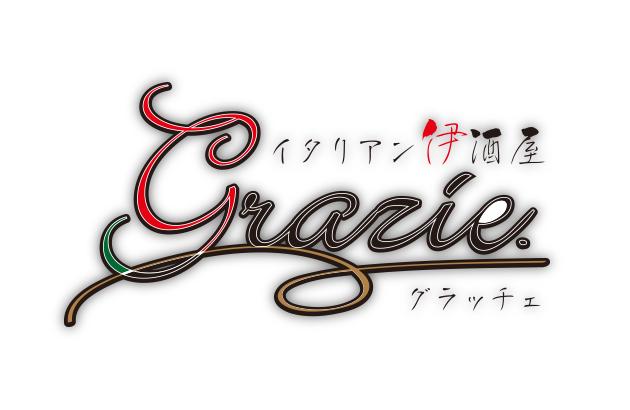 logo 2 - ロゴデザイン