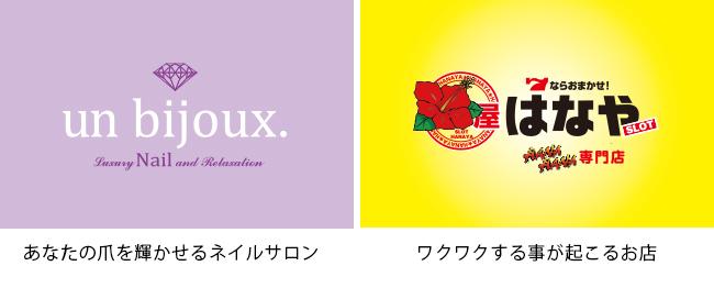 logo 5 - ロゴデザイン