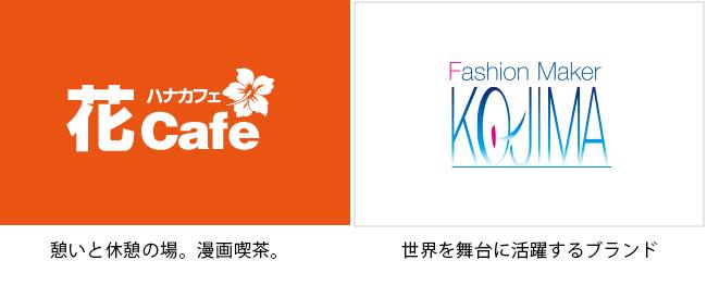 logo 6 - ロゴデザイン