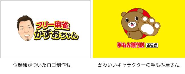 logo 7 - ロゴデザイン