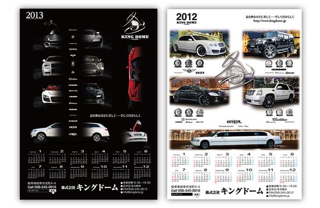 poster 2 - 大判出力・ポスター