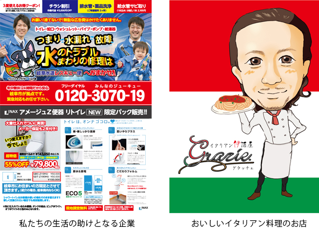 poster 5 - 大判出力・ポスター