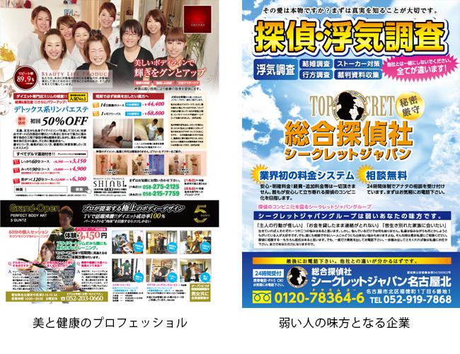 poster 6 - 大判出力・ポスター