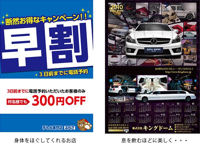 poster 7 - 大判出力・ポスター