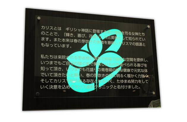 sign 2 - 看板施工・看板デザイン