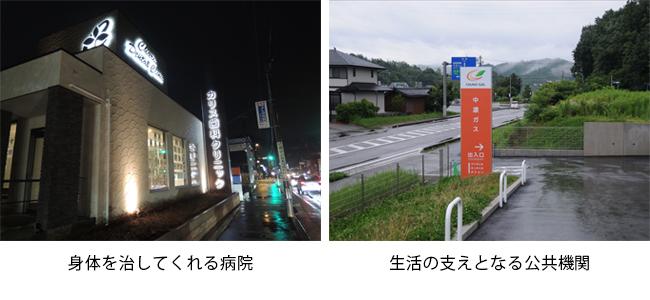 sign 5 - 看板施工・看板デザイン