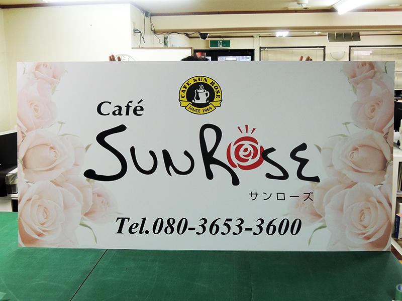 111 - リニューアルOPENされる喫茶店の看板の制作を担当させて頂きました。