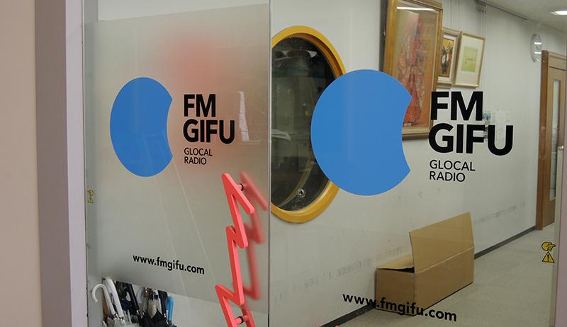 211 - ラジオ局の玄関の施工・横断幕の制作を担当させて頂きました。