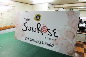 ai3 300x200 - リニューアルOPENされる喫茶店の看板の制作を担当させて頂きました。