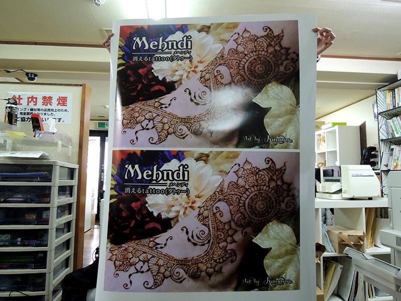 11 - メヘンディ・ヘナタトゥー店のポスター・フライヤーの制作を担当しました。