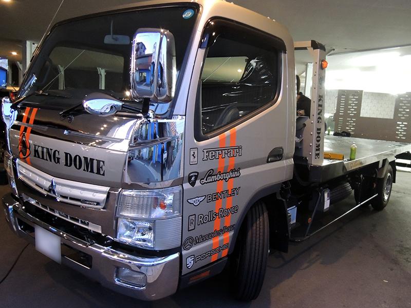 270507積載車デザイン