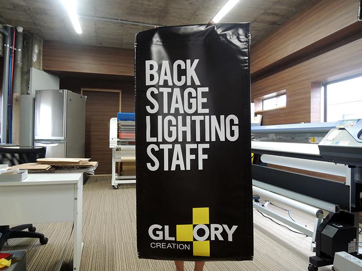 270820 5 - 舞台照明を提供する企業の店舗看板の施工を担当しました。