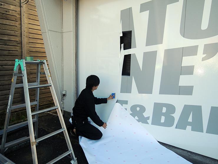271105 1 - バー店様の看板施工・印刷物の制作を担当しました。