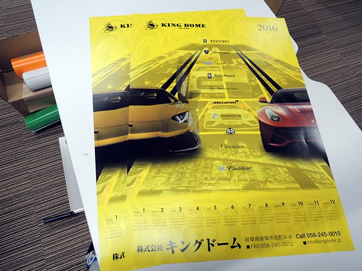 271218 1 - カレンダーのデザイン制作を担当しました。