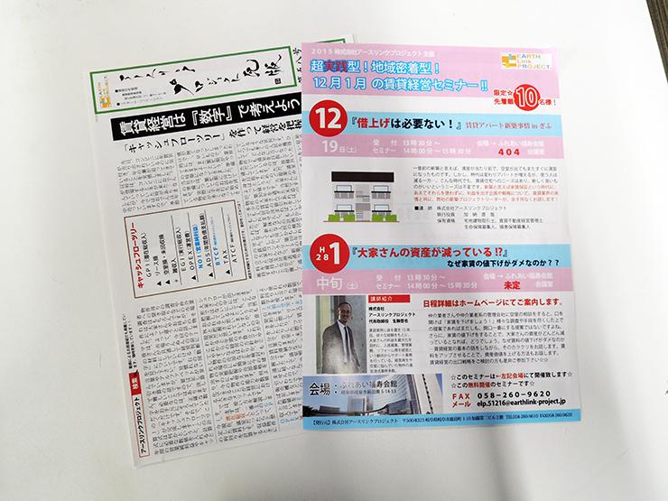 271221 2 - チケット・フライヤー・年賀状と様々な印刷物を担当させて頂きました。