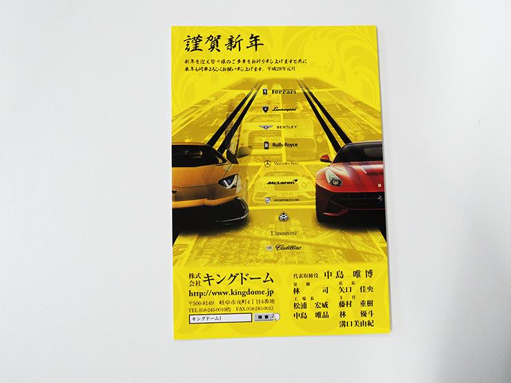 271221 3 - チケット・フライヤー・年賀状と様々な印刷物を担当させて頂きました。