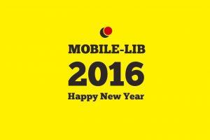 270105 300x200 - 謹んで新年のご挨拶を申し上げます。