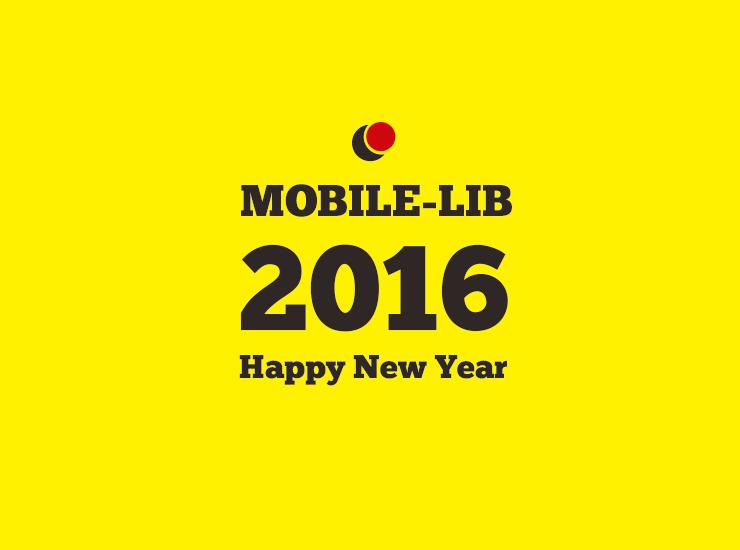 270105 - 謹んで新年のご挨拶を申し上げます。