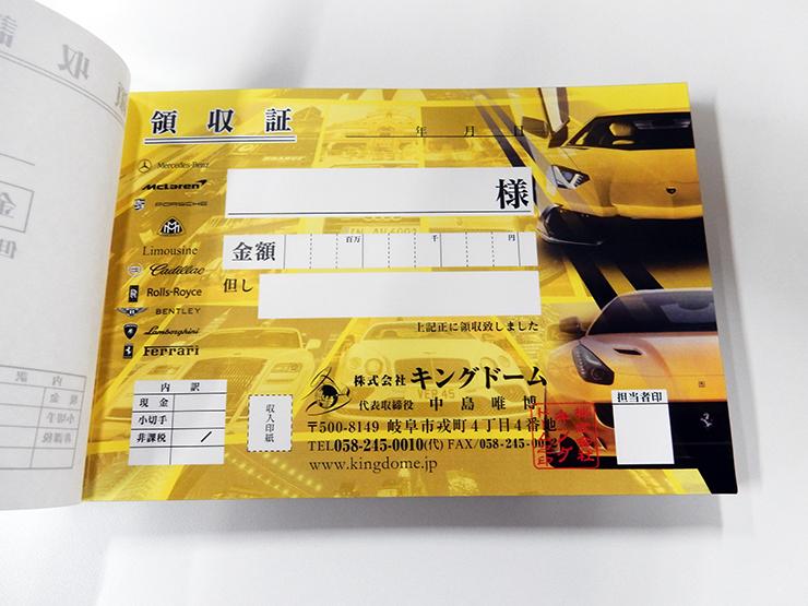 280310_印刷物