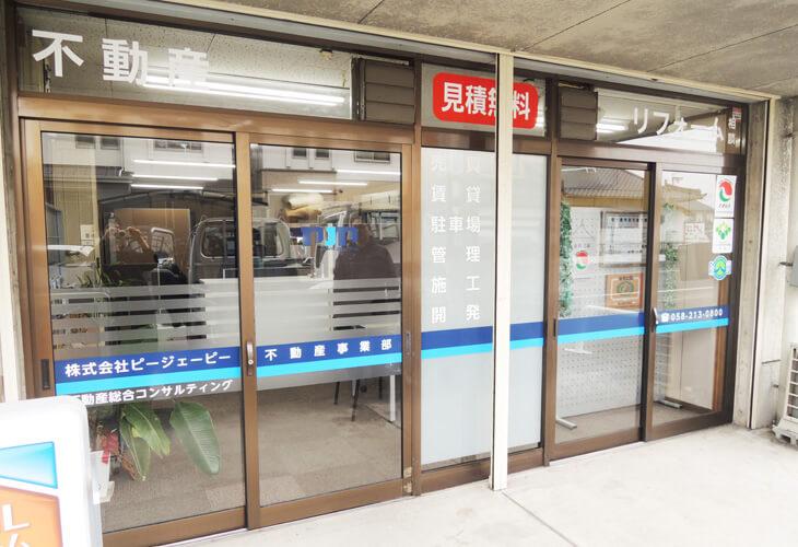 280509 看板施工 - クラブの看板・不動産会社様の店舗カッティングシートの制作を担当しました。
