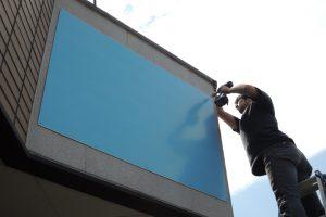 280530 看板施工 300x200 - トータルエステショップの看板施工を担当させていただきました。