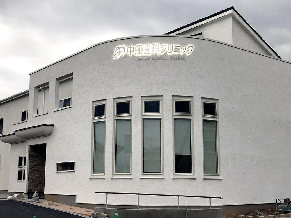 300306 - 【静岡県 沼津】新規開業する歯科医院様の看板デザイン・施工を担当をしました。