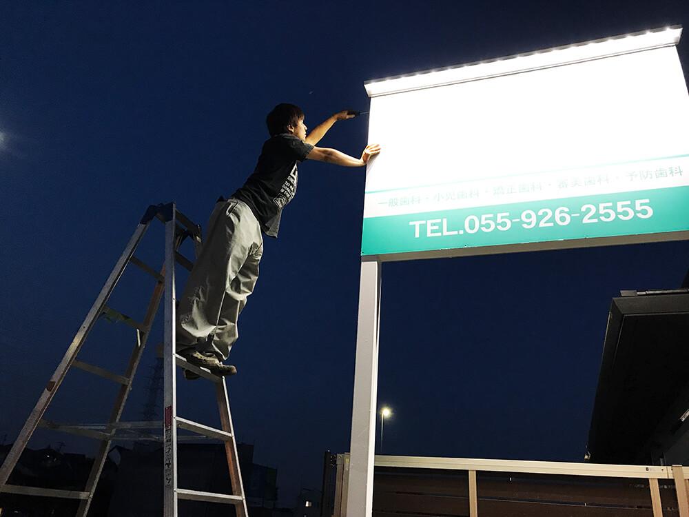 300306 3 - 【静岡県 沼津】新規開業する歯科医院様の看板デザイン・施工を担当をしました。