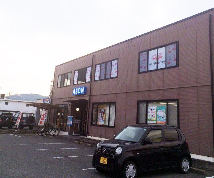 300307 - 【山口県 湯田】全国に展開するエステサロン様の内装ファサード・看板施工を担当をしました。