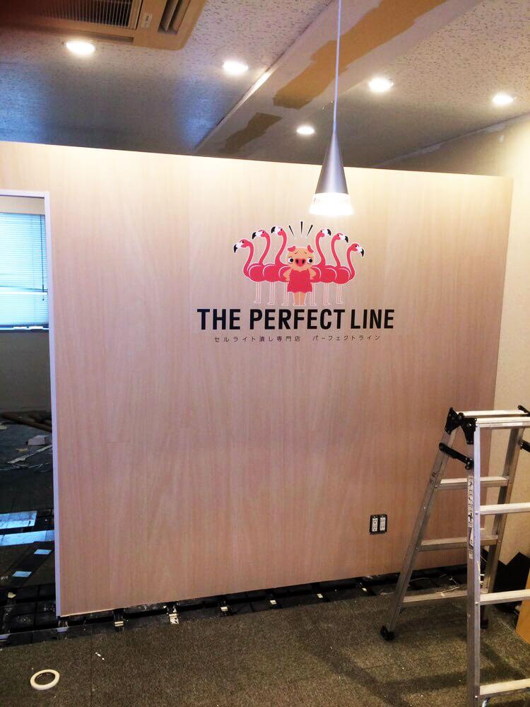 300421 1 - 大阪府【天満】滋賀県【彦根市】FCを展開するエステサロン様の店舗外観サイン・内装シート施工を担当させて頂きました。