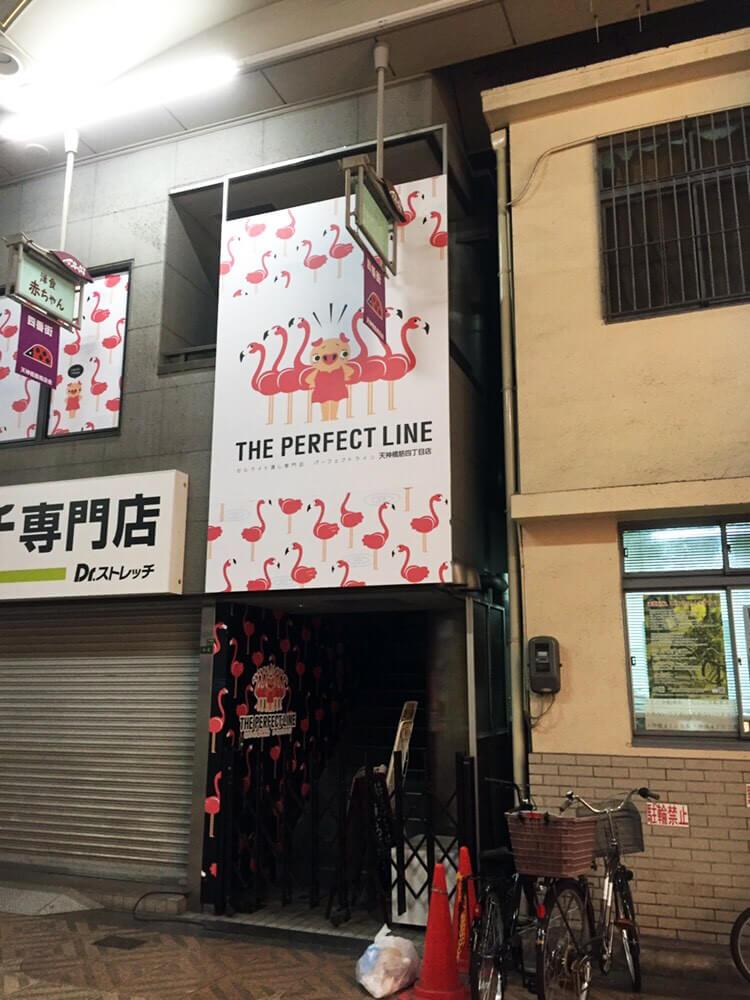 300421 2 - 大阪府【天満】滋賀県【彦根市】FCを展開するエステサロン様の店舗外観サイン・内装シート施工を担当させて頂きました。