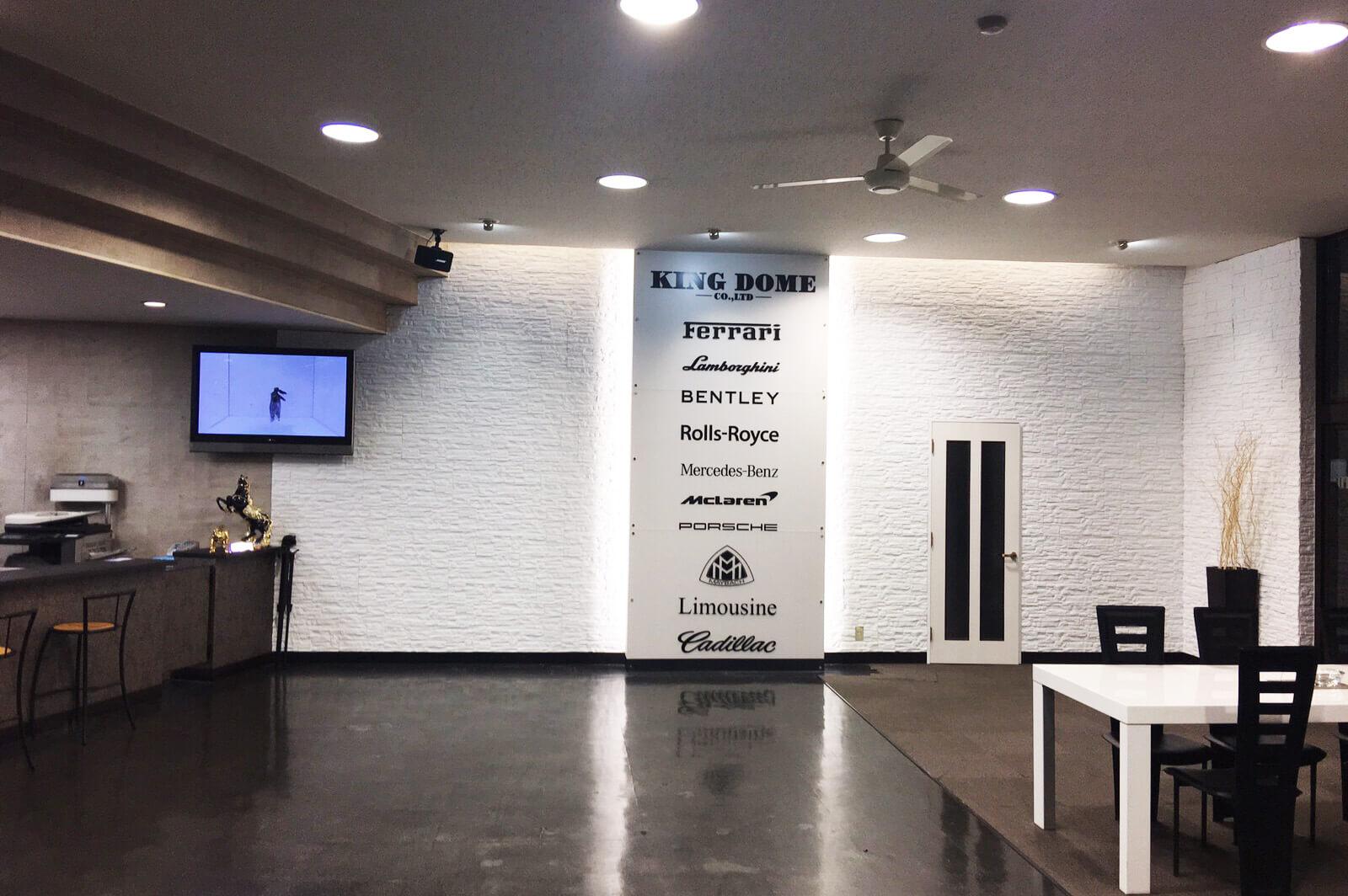 キングドーム2 - 【岐阜県岐阜市】撮影用壁面アクリルカッティングの看板施工を担当させていただきました。