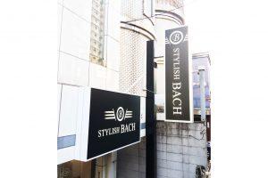 バッハ 300x200 - 【岐阜県岐阜市】電飾フレックス(FFシート)を利用した店舗の看板施工を担当いたしました。