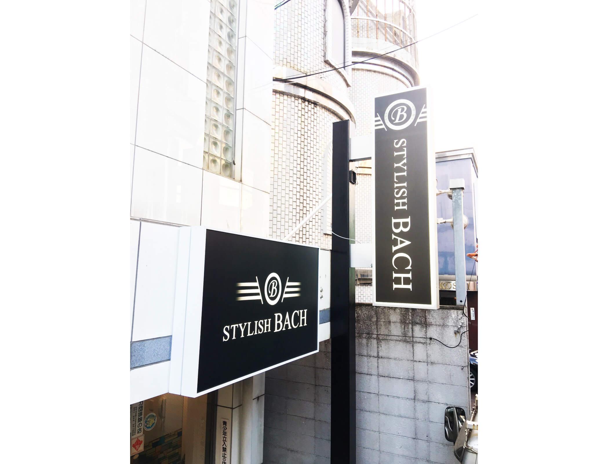バッハ - 【岐阜県岐阜市】電飾フレックス(FFシート)を利用した店舗の看板施工を担当いたしました。