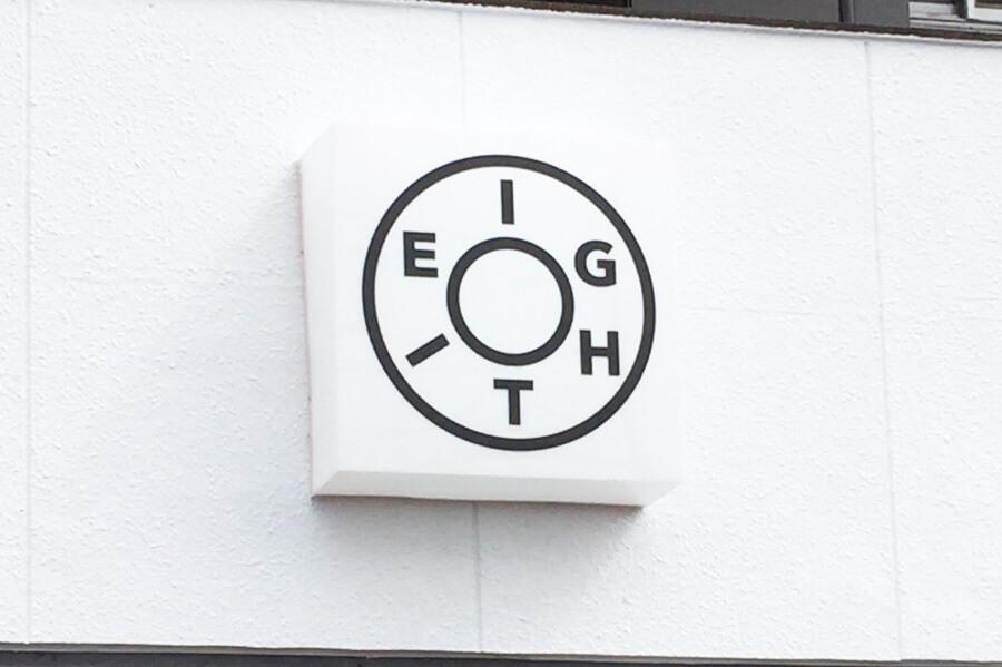 看板1 - 岐阜県各務原市のセレクトショップ様の看板施工を担当させていただきました。