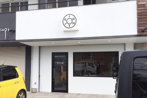 看板2 300x200 - 岐阜県各務原市のセレクトショップ様の看板施工を担当させていただきました。
