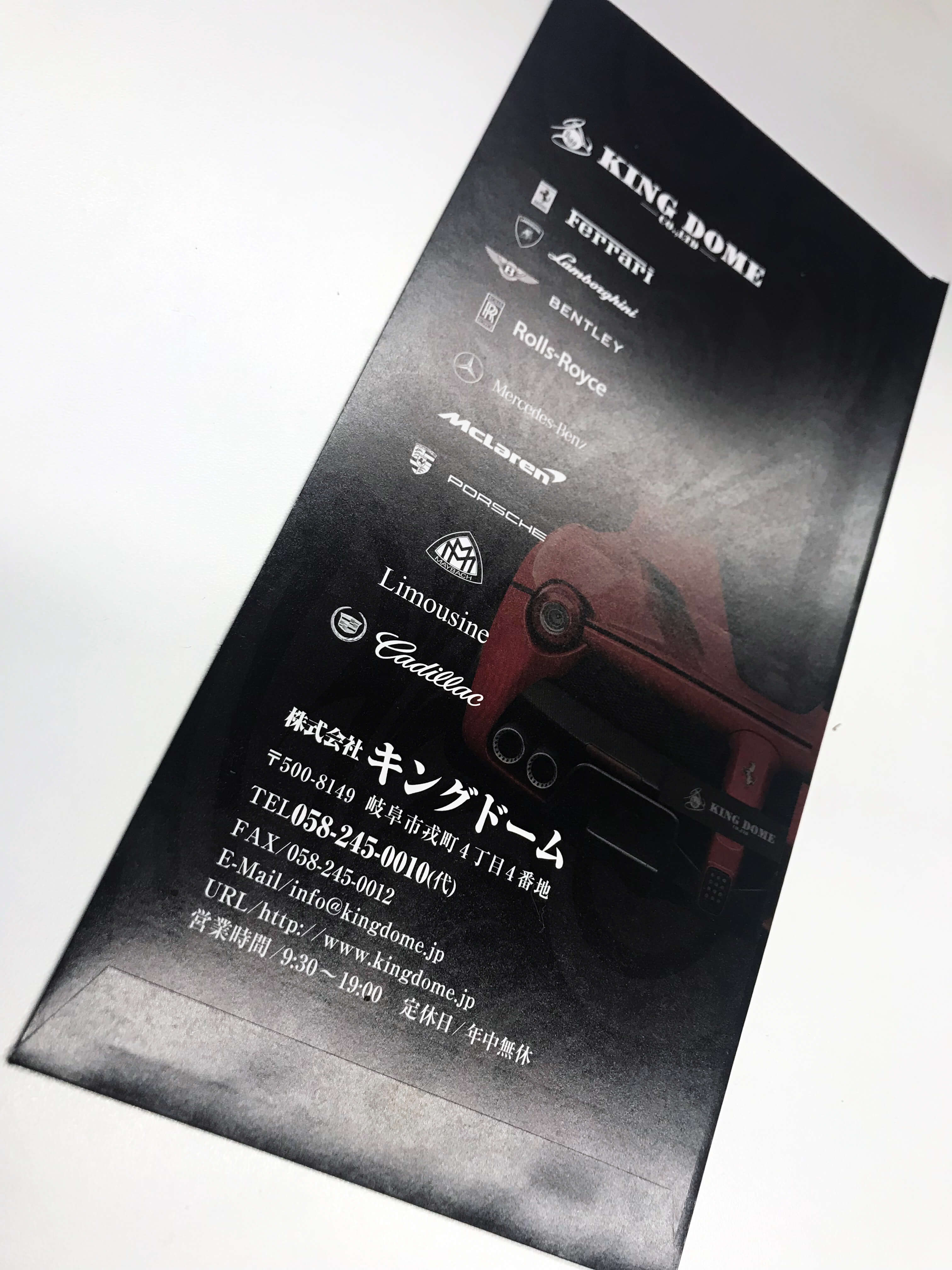 img00 - 看板だけじゃない!名刺・封筒・はがき・チケット・色々な販促品を作っているのでご紹介!
