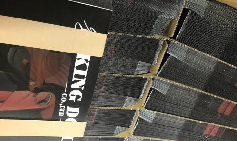 img1 486x290 - 看板だけじゃない!名刺・封筒・はがき・チケット・色々な販促品を作っているのでご紹介!