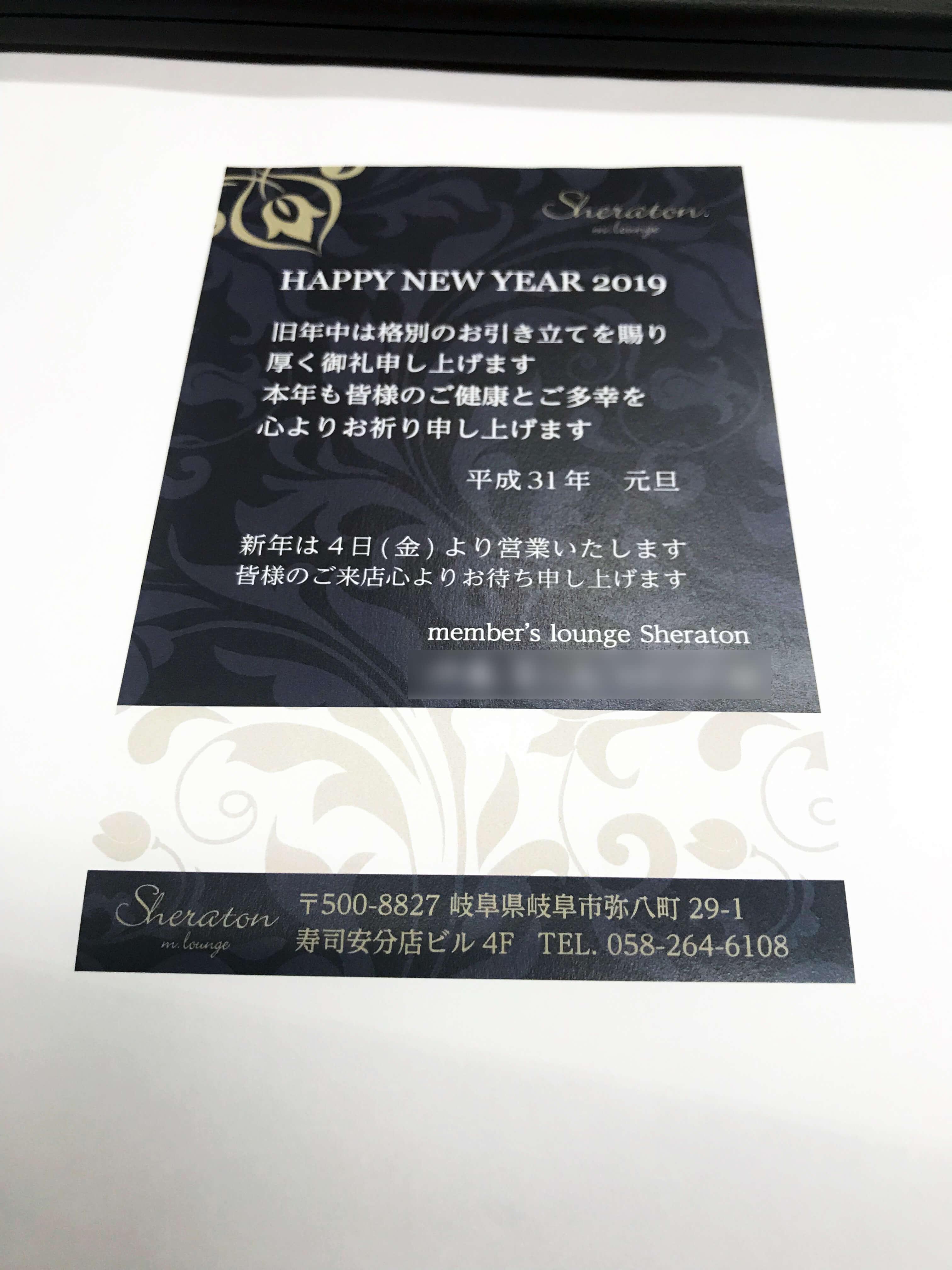 img5 - 看板だけじゃない!名刺・封筒・はがき・チケット・色々な販促品を作っているのでご紹介!