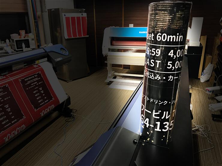 ガールズバー 電触看板 出力 - 【東京都府中市】夜の商売の店舗オープンに必要な看板の出力を担当させて頂きました。