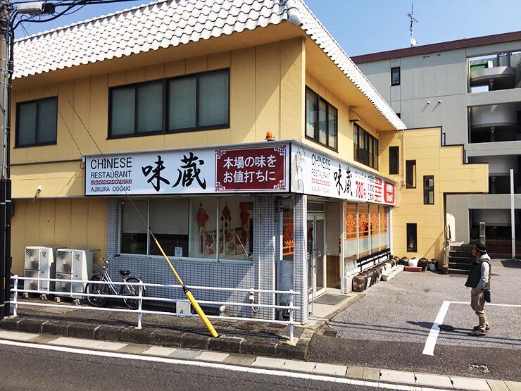 ラーメン屋 看板 - 【岐阜県大垣市】中華料理店のブランディングの変更・デザイン・看板施工を担当させていただきました。