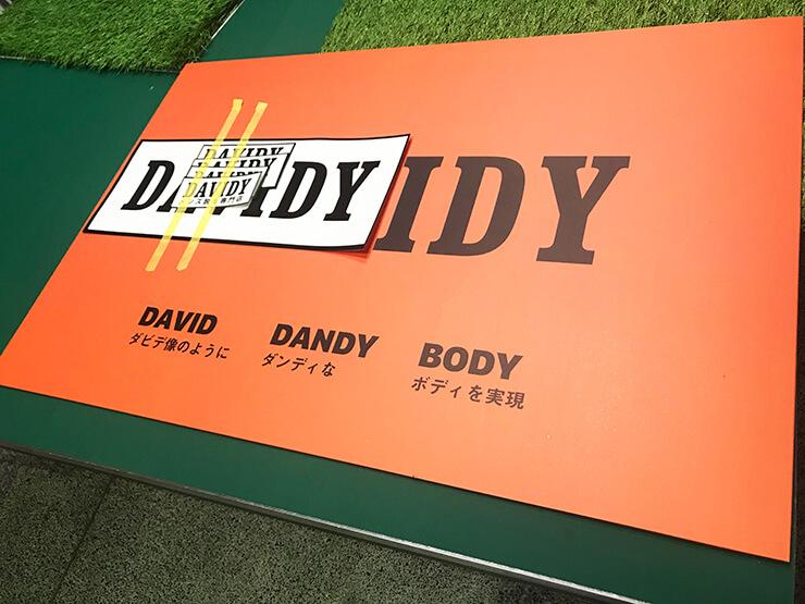 脱毛サロン看板 1 - 【神奈川県横浜市】脱毛サロンの看板、印刷物のデザイン・制作を担当させて頂きました。