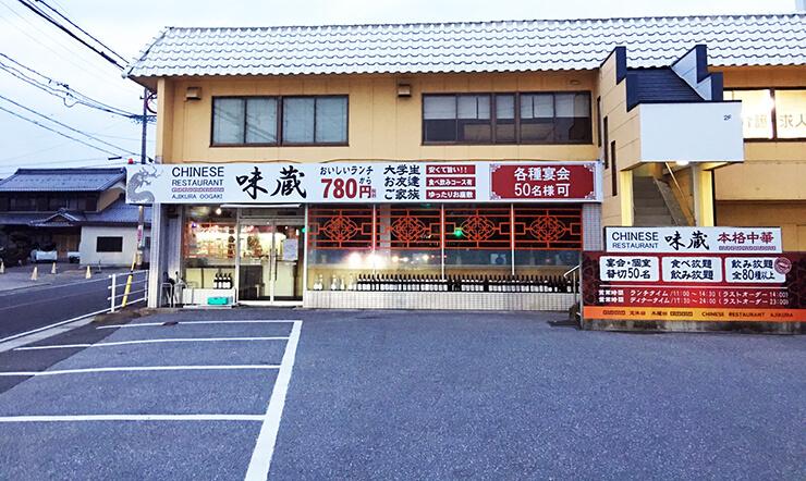 飲食店 1 - 【岐阜県大垣市】中華料理店のブランディングの変更・デザイン・看板施工を担当させていただきました。