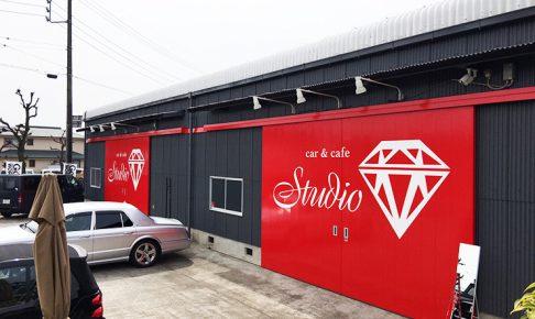 IMG 5035 486x290 - 一宮市の車屋様の社屋の扉の新設による看板施工を担当させていただきました。