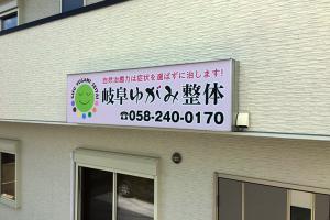 310412_整体_看板_catch