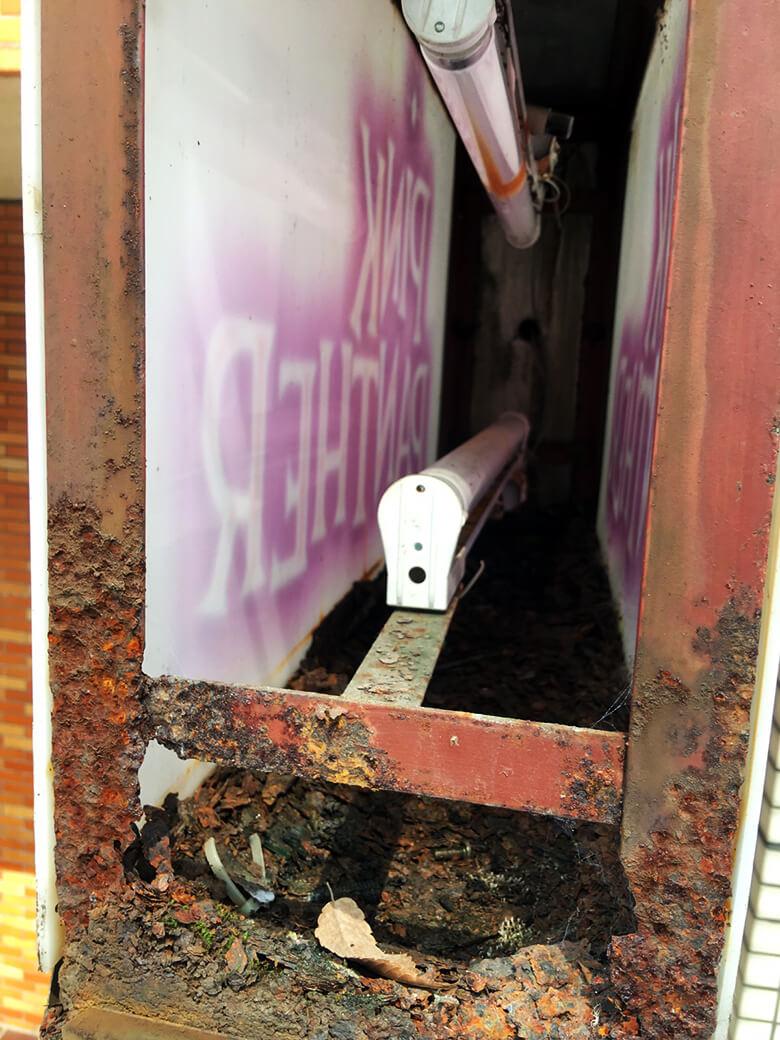 310426 看板リメイク 2 - 【岐阜県岐阜市】古くて劣化していた鉄骨看板をリメイク・再利用!電飾看板の納品をしました。